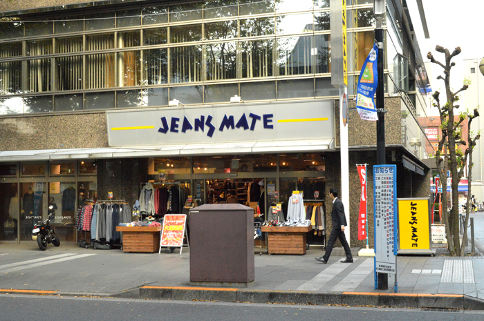 JEANS MATE